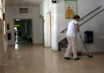 DESINFECTACION DEL PABELLON MEDICO DEL HOSPITAL CLINICO