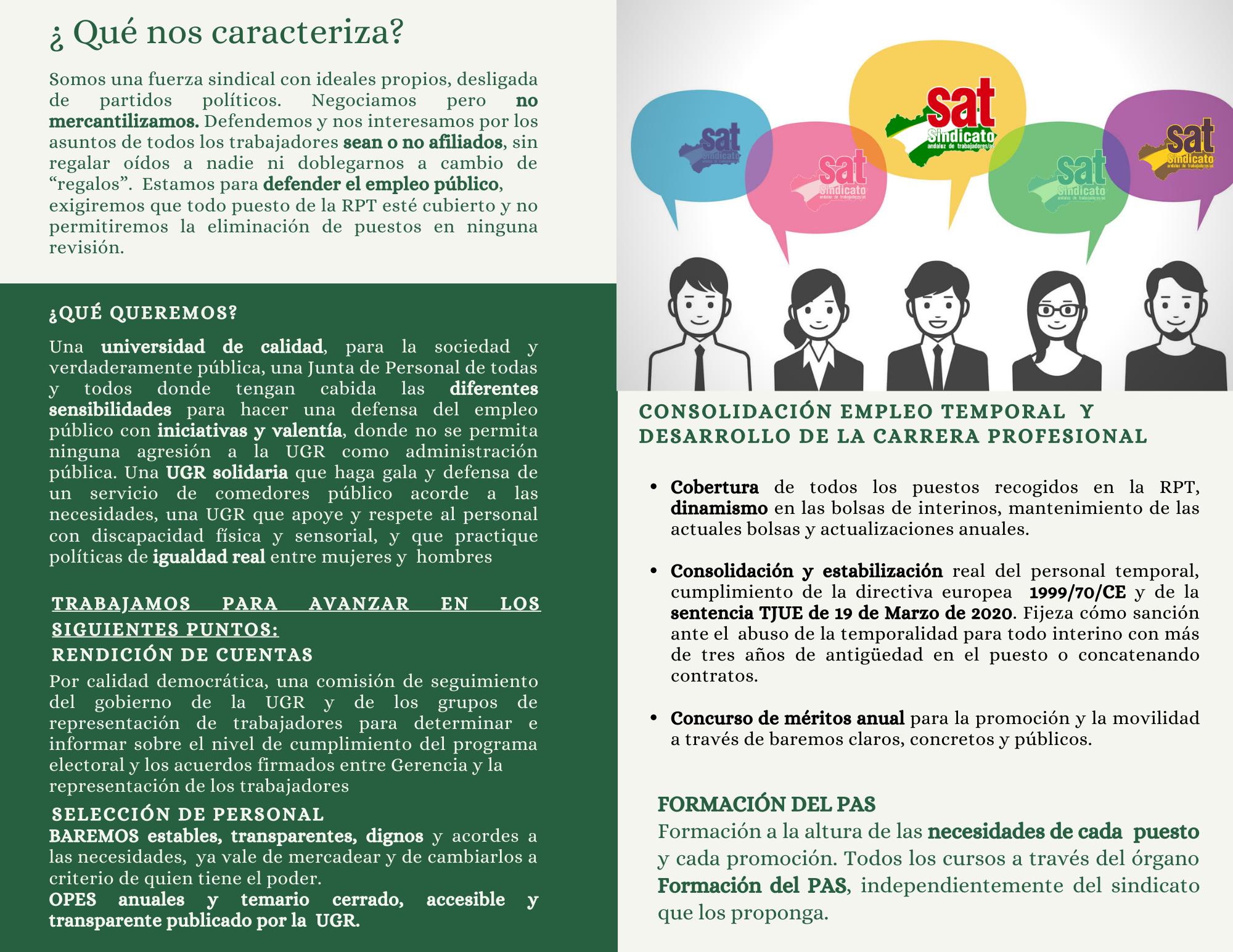 elecciones-sindicales-2021-pas-funcionario. (1)